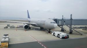 ベトナム行き飛行機