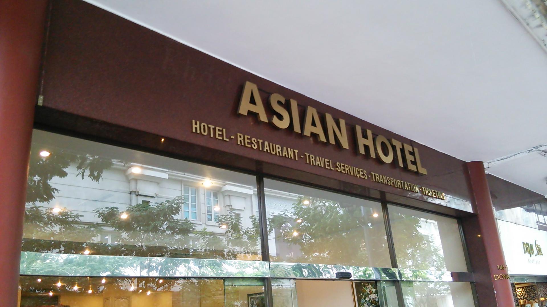 ドンコイ通りのアジアンホテル