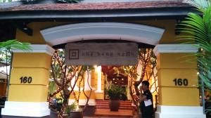 ニャーハンゴン