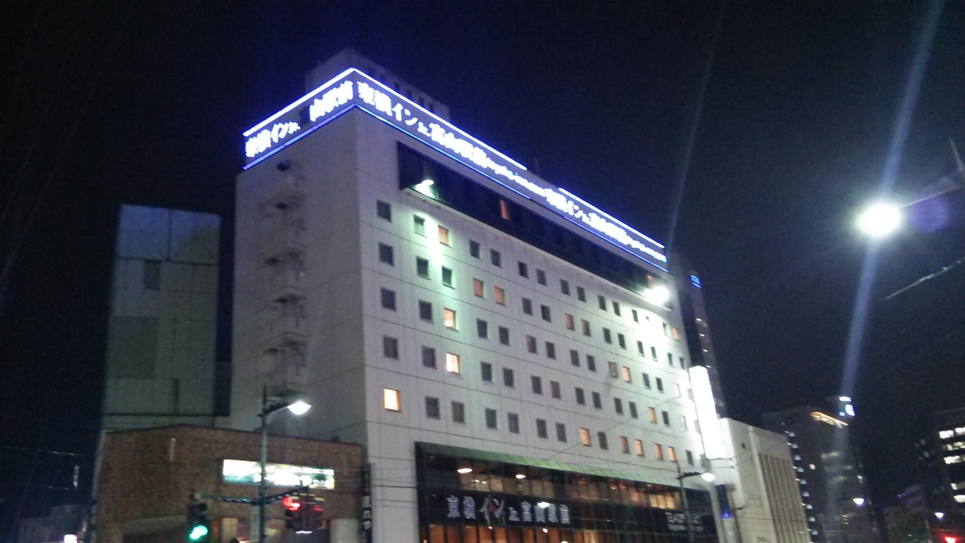 東横イン Jr.富山駅前にチェックイン