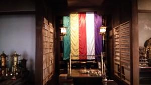 青蓮院門跡内の部屋