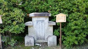 親鸞聖人歌碑