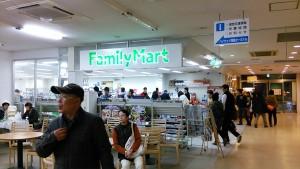 三木SA内ファミリーマート