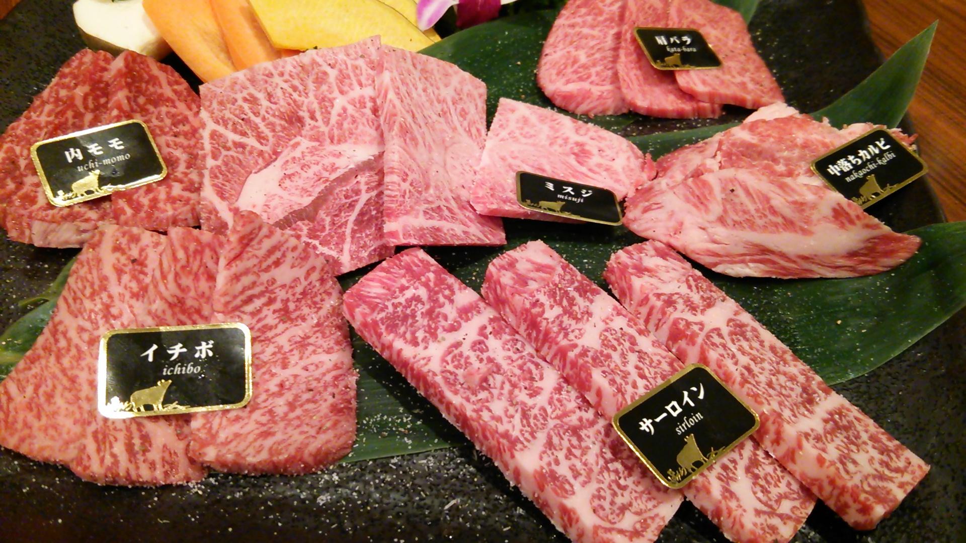 東京出張で山形一頭買い牛焼肉♪