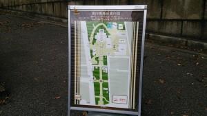 靖国神社の喫煙所