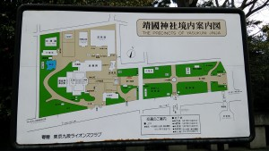 靖国神社境内案内図
