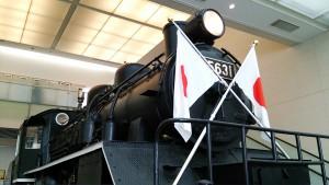 泰緬鉄道C56型31号機関車