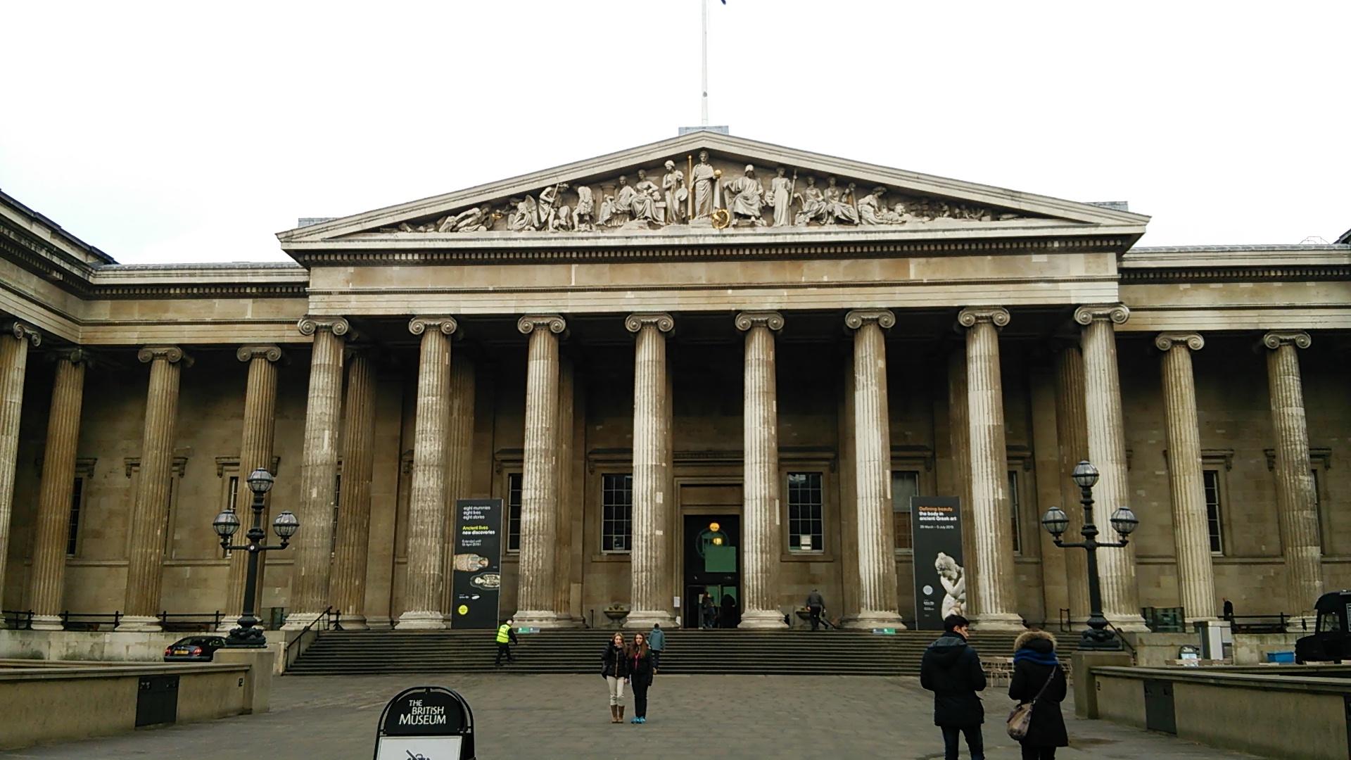 初めての大英博物館