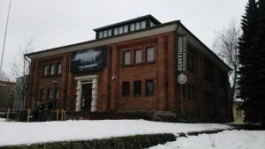 ムーミン谷博物館