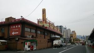 宮島行き乗船場
