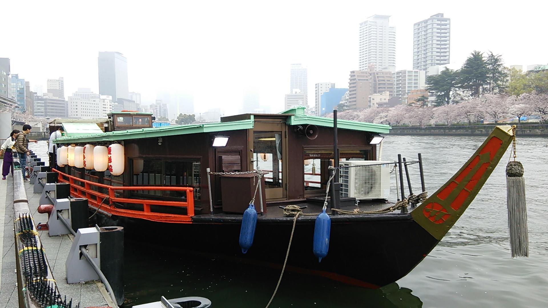 大阪で屋形船