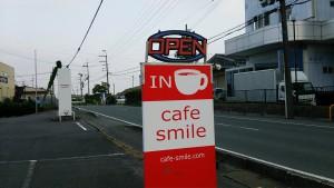 cafe smile