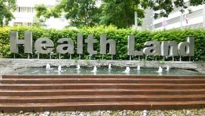 Health Land(ヘルスランド)